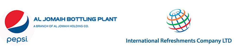 Al Jomaih bottling plants - extension water treatment plant - extension de traitements d'eau